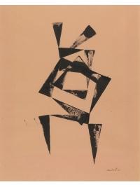 Modern Sculptors' Prints
